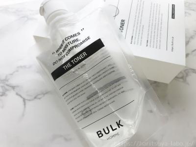 バルクオム 化粧水