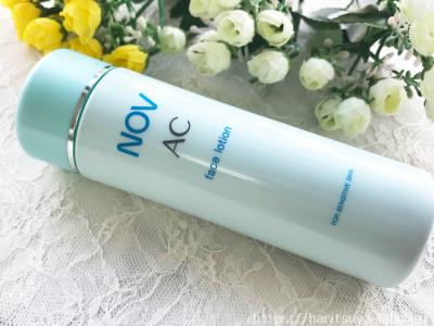 無印良品 敏感肌用化粧水(高保湿タイプ)