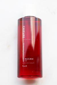 美白化粧水W【医薬部外品】
