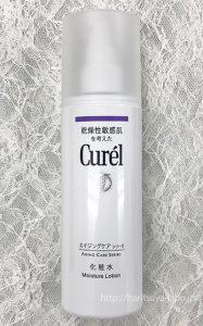 キュレル エイジングケア化粧水