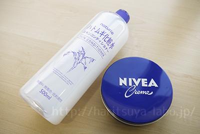 ハトムギ化粧水+ニベア青缶でもシミは消えない