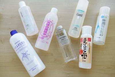 プチプラ 化粧水
