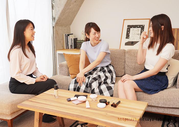 美容についてお話する3人の女性