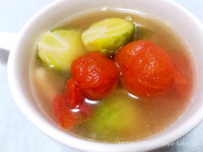 「芽キャベツとミニトマトのスープ」