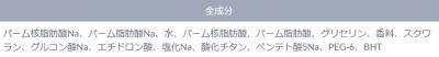 kaou_white_seibun001