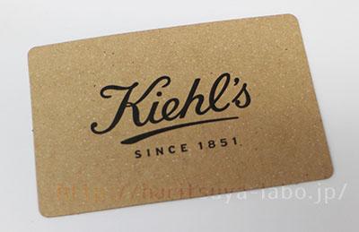 キールズのメンバーズカードのオリジナル写真