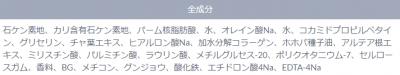 tya_soap_seibun