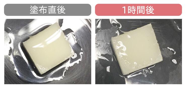 保湿力を餅で計測した結果の写真