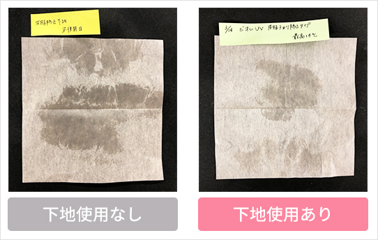 ビオレUV 化粧下地UV 皮脂テカリ防止タイプの使用感