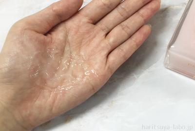 クレンジングバーム溶け方検証 ディオール 2