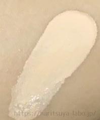 エスポルール BBクリーム ライトナチュラル