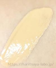 エスポルール BBクリーム オークル