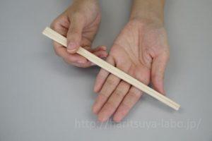 割り箸エクササイズにつかう割り箸