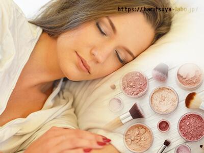 ファンデーションをつけたまま眠る女性の写真